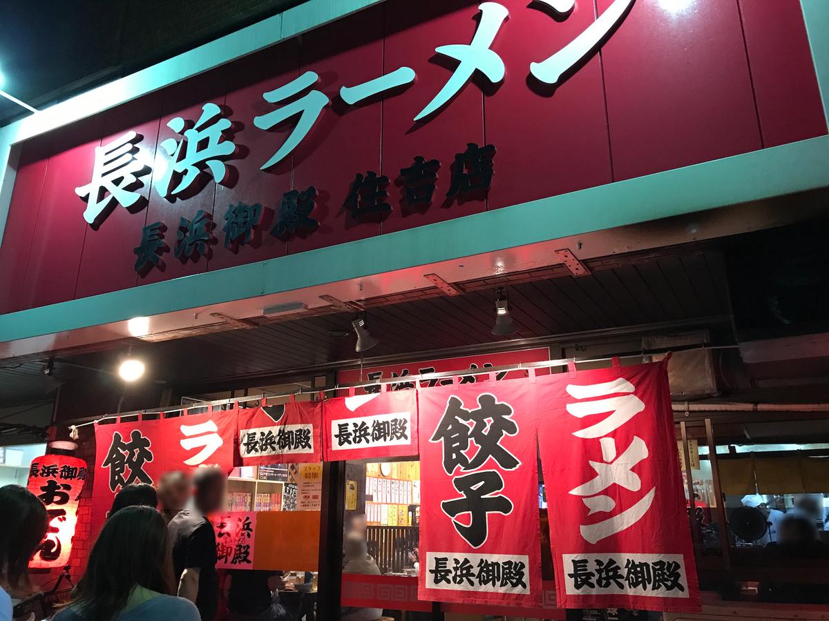 f:id:kusokamayarou:20191225161055j:plain:w307