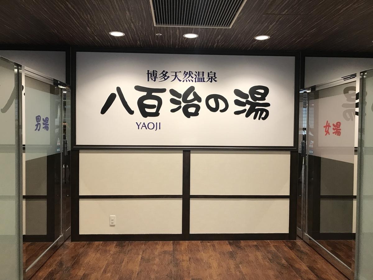 f:id:kusokamayarou:20191225161111j:plain:w307