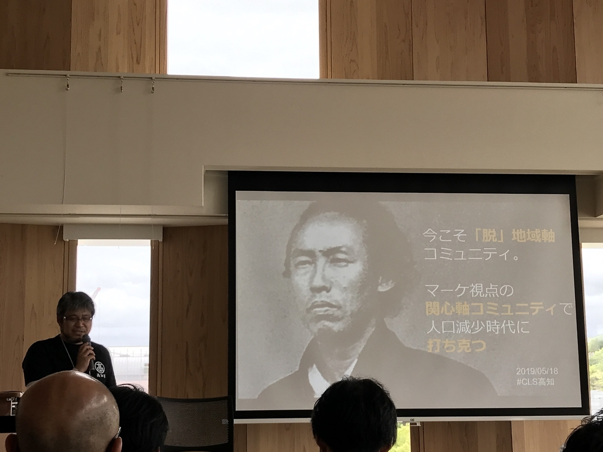 f:id:kusokamayarou:20200522092841j:plain:w307