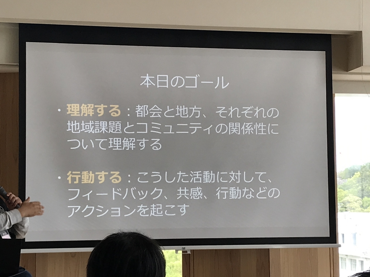 f:id:kusokamayarou:20200522092856j:plain:w307