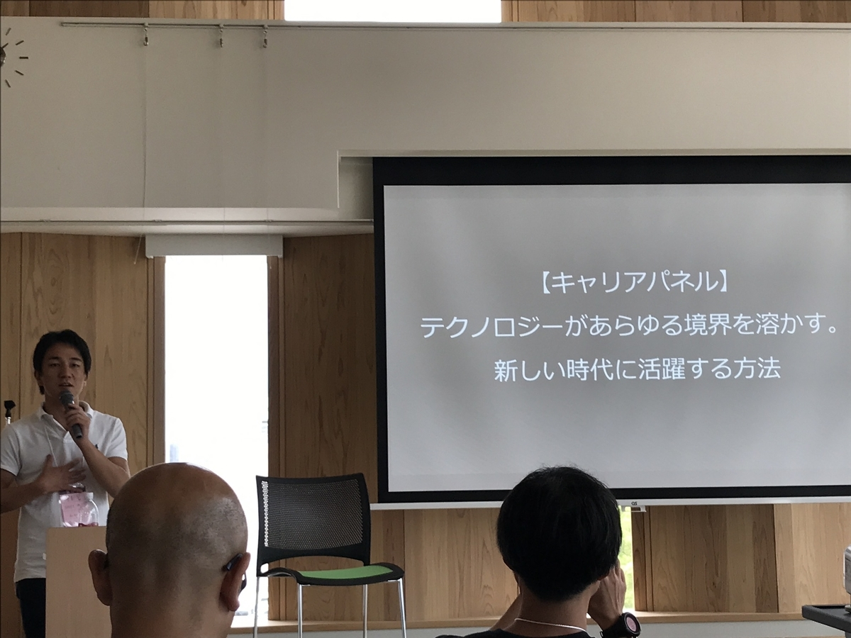 f:id:kusokamayarou:20200522092910j:plain:w307
