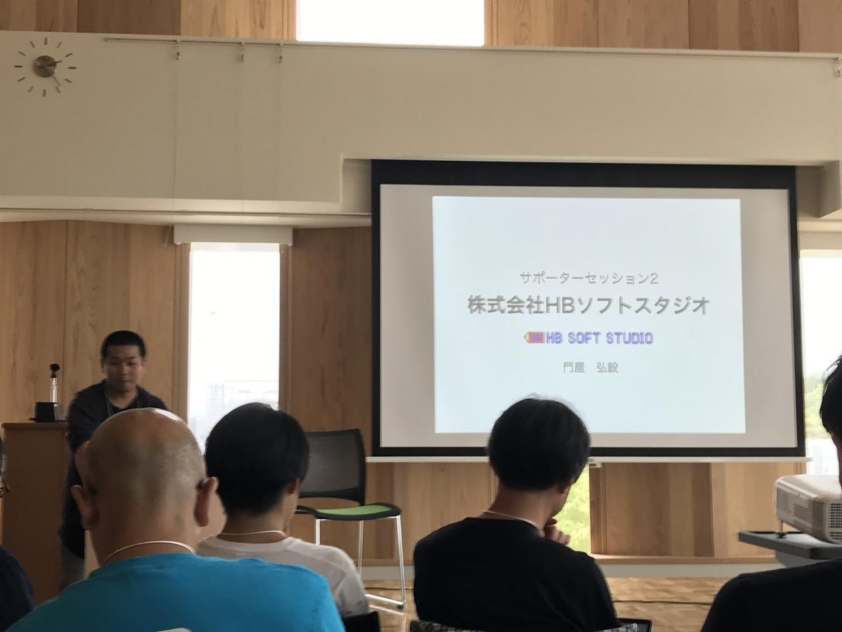 f:id:kusokamayarou:20200522092932j:plain:w307