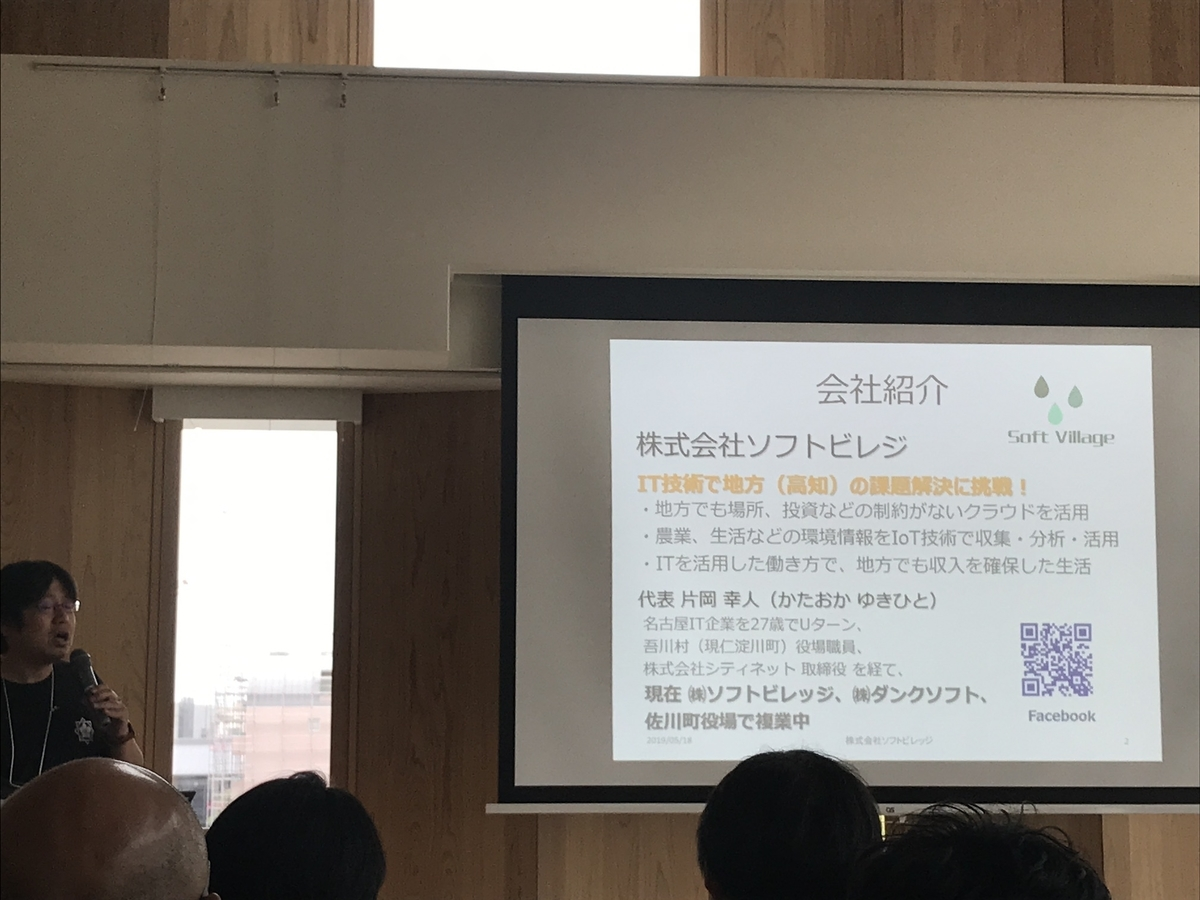 f:id:kusokamayarou:20200522092957j:plain:w307