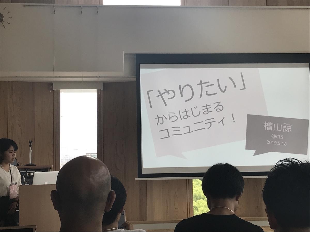 f:id:kusokamayarou:20200522093100j:plain:w307