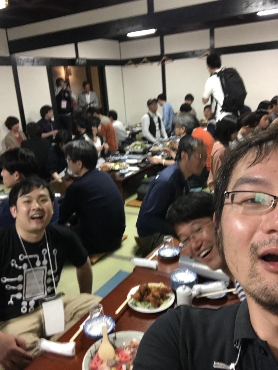 f:id:kusokamayarou:20200522093145j:plain:w307