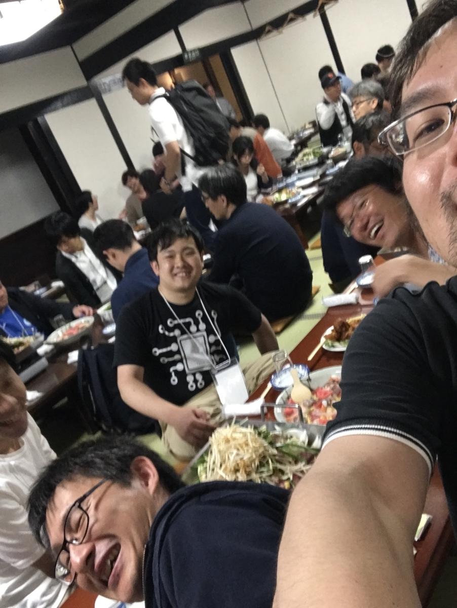 f:id:kusokamayarou:20200522093148j:plain:w307