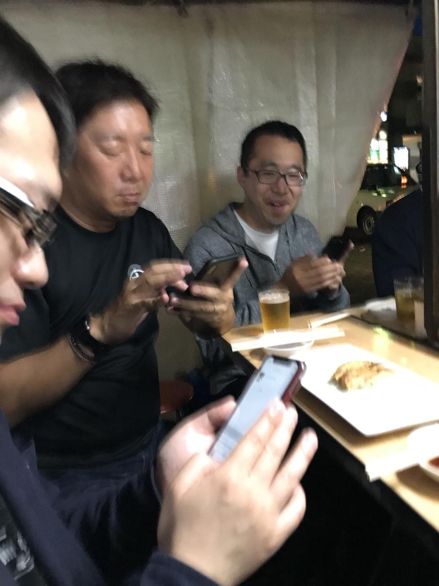 f:id:kusokamayarou:20200522093217j:plain:w307