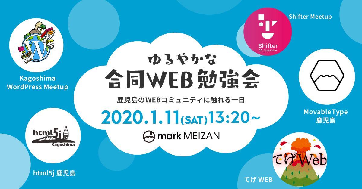 f:id:kusokamayarou:20200902094844j:plain