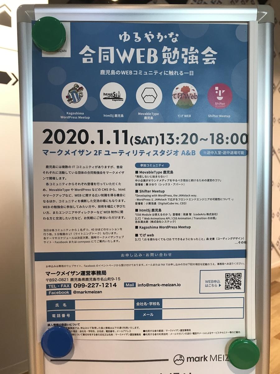 f:id:kusokamayarou:20200902100545j:plain:w307