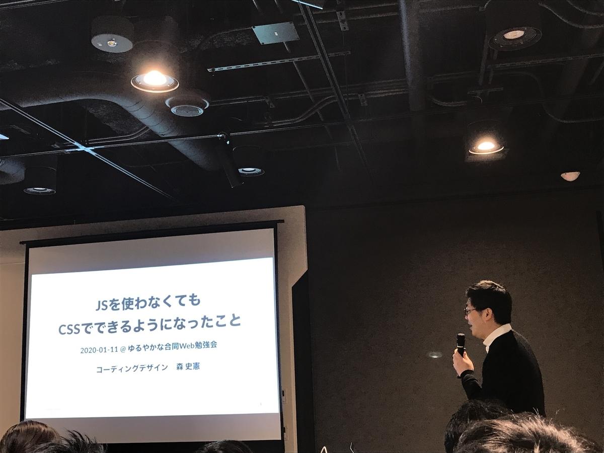 f:id:kusokamayarou:20200902100714j:plain:w307