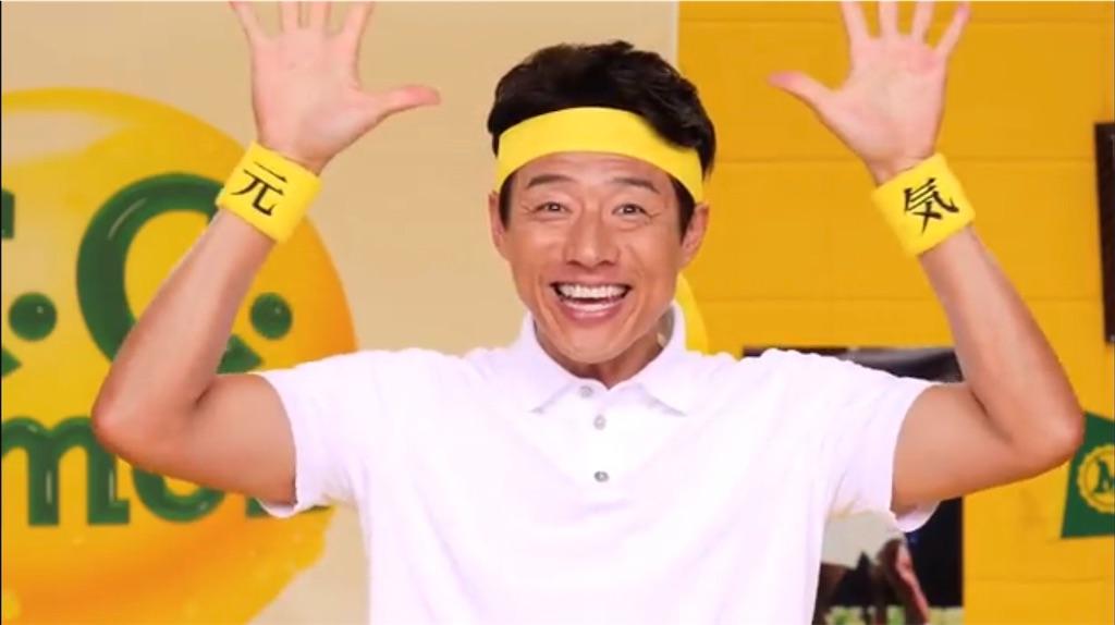 f:id:kusokusootaku:20190525135511j:image