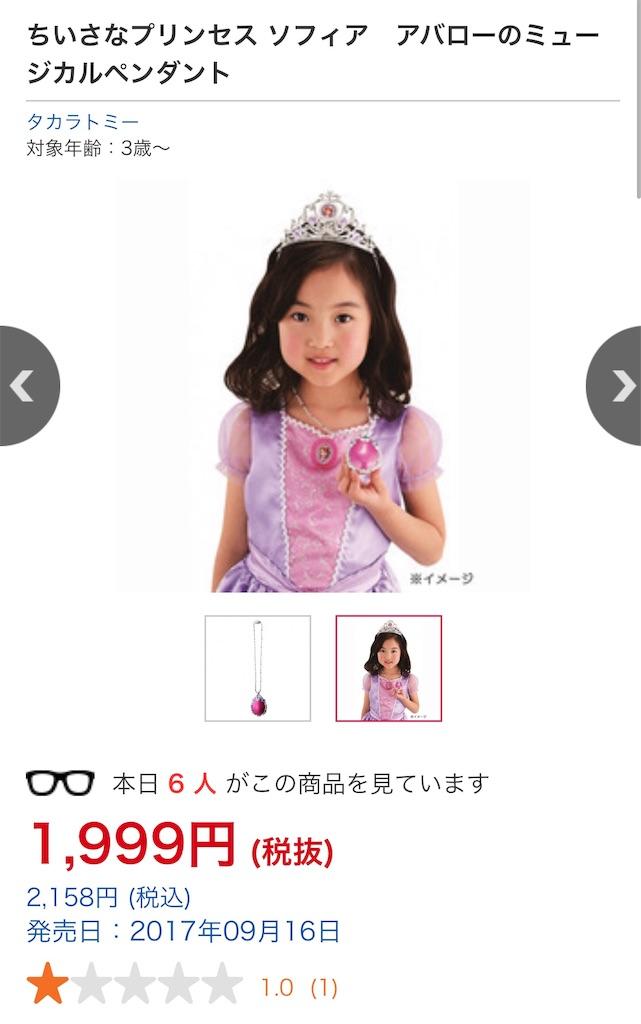 f:id:kusokusootaku:20190529215558j:image