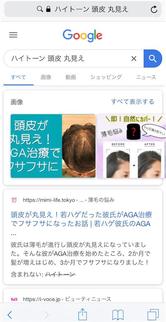 f:id:kusokusootaku:20190606041833j:image
