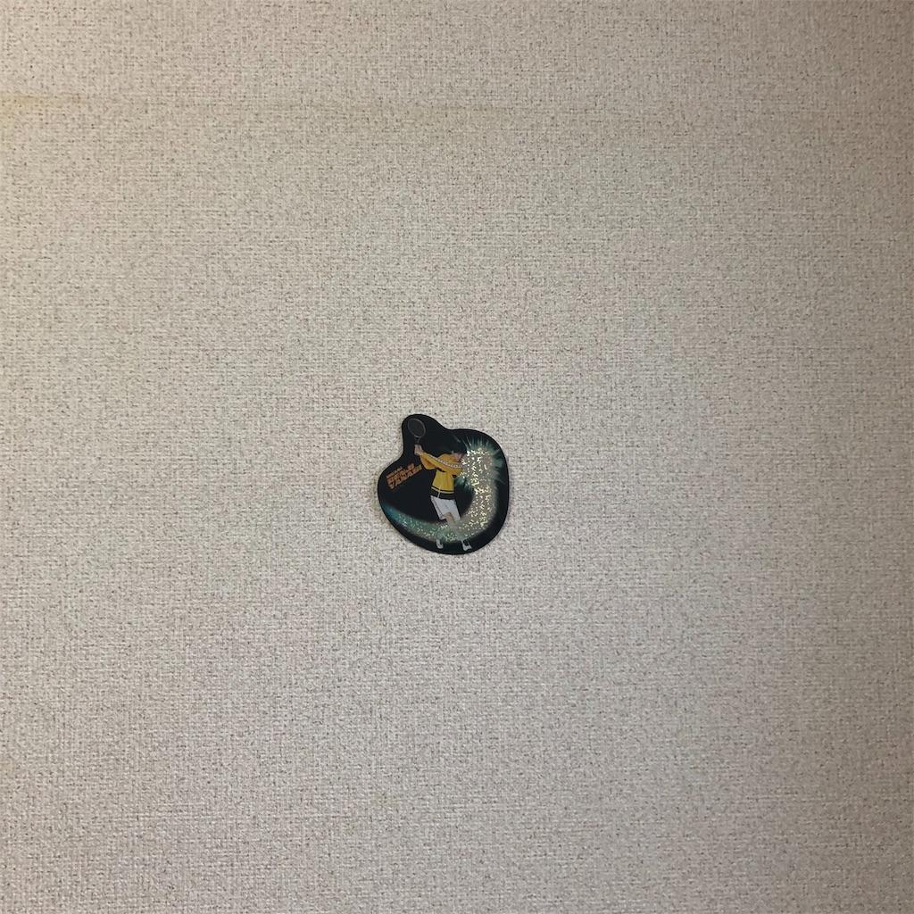 f:id:kusokusootaku:20190728233003j:image