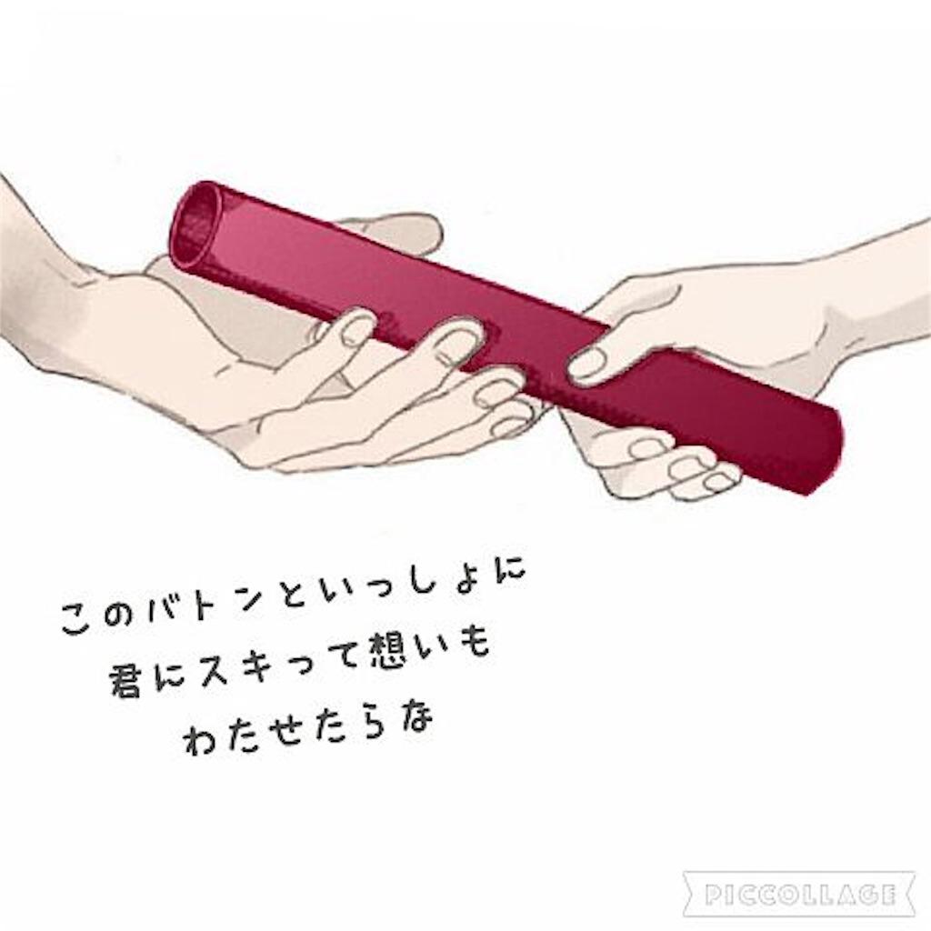 f:id:kusokusootaku:20190806230543j:image