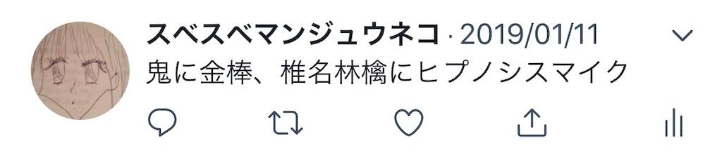f:id:kusokusootaku:20190808233902j:image