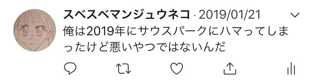 f:id:kusokusootaku:20190808233935j:image