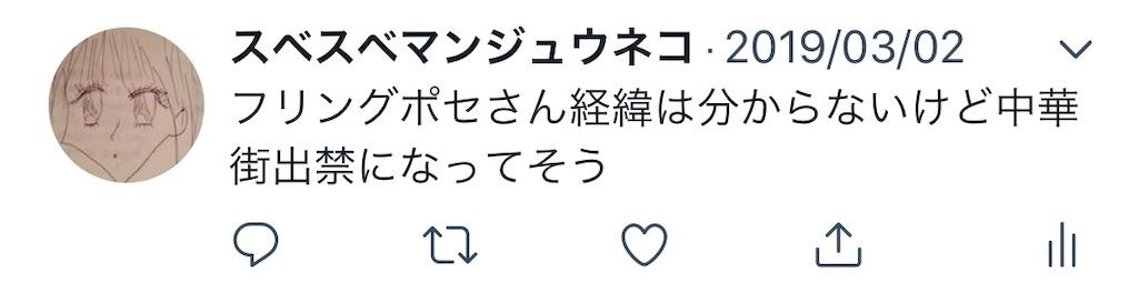 f:id:kusokusootaku:20190808234829j:image