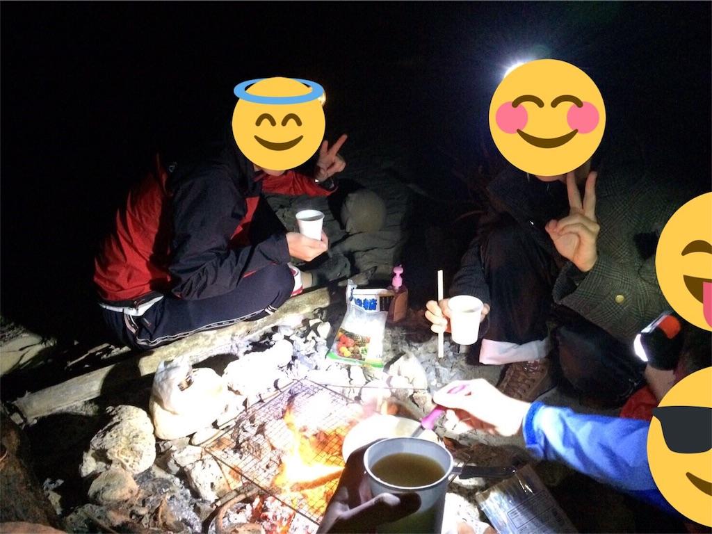 f:id:kusomaguroman:20170723214735j:image
