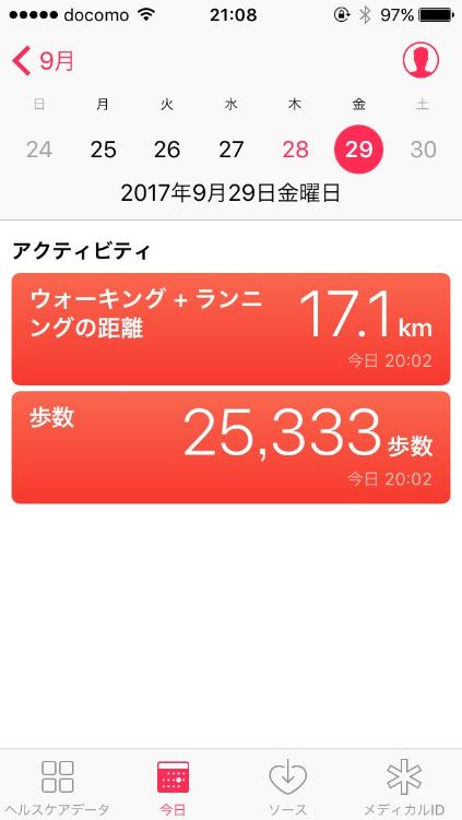 f:id:kusomamiren:20170929212916p:plain