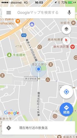 f:id:kusomamiren:20171018213937j:plain