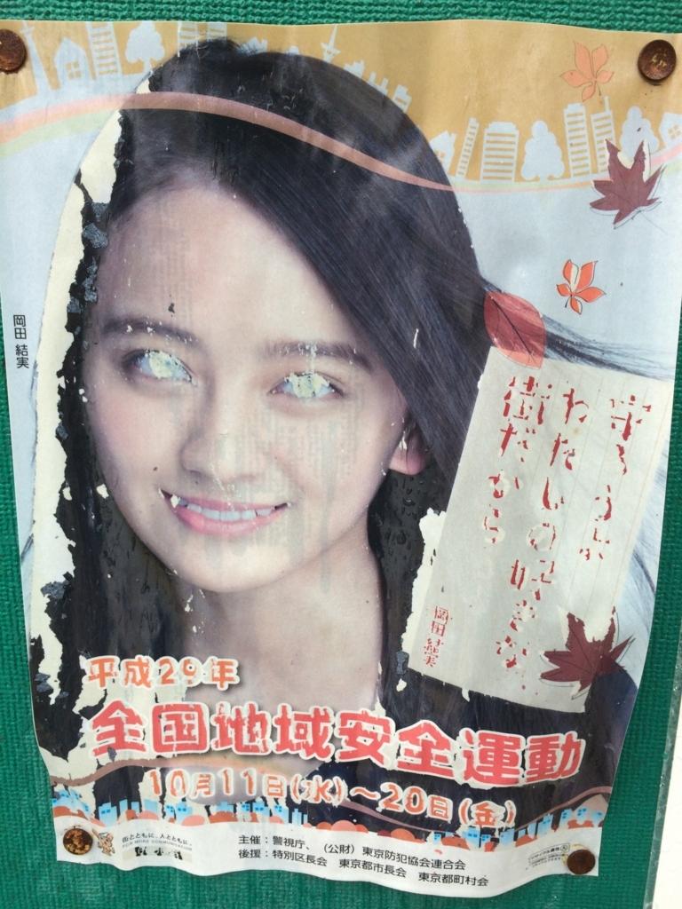 f:id:kusomamiren:20171019211048j:plain