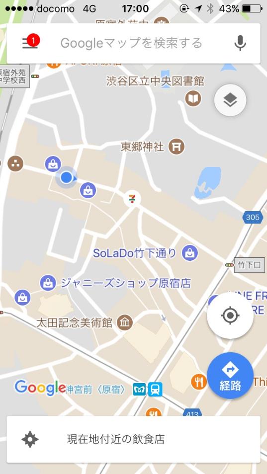 f:id:kusomamiren:20171024215510p:plain