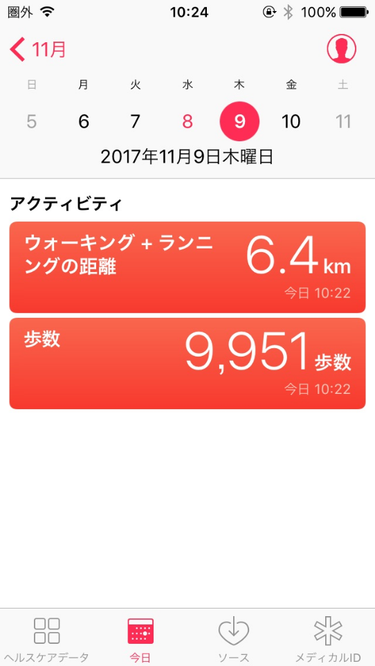 f:id:kusomamiren:20171109103702p:plain
