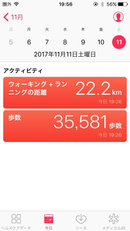f:id:kusomamiren:20171111200949p:plain