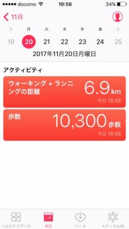 f:id:kusomamiren:20171120202211p:plain