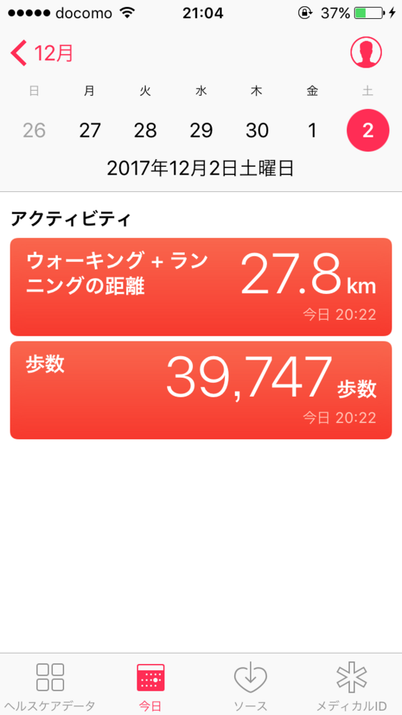 f:id:kusomamiren:20171202210449p:plain