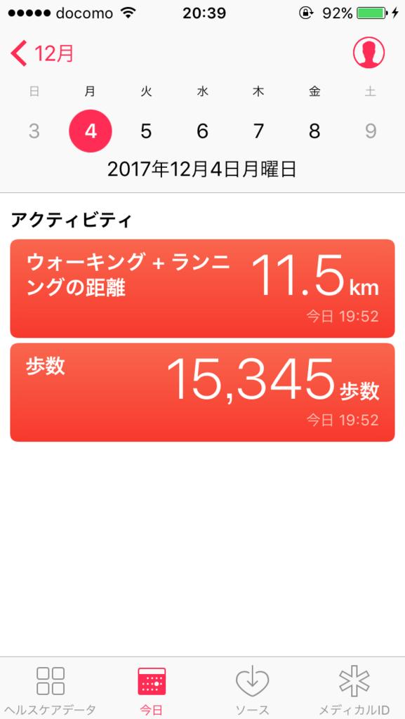 f:id:kusomamiren:20171204204203p:plain