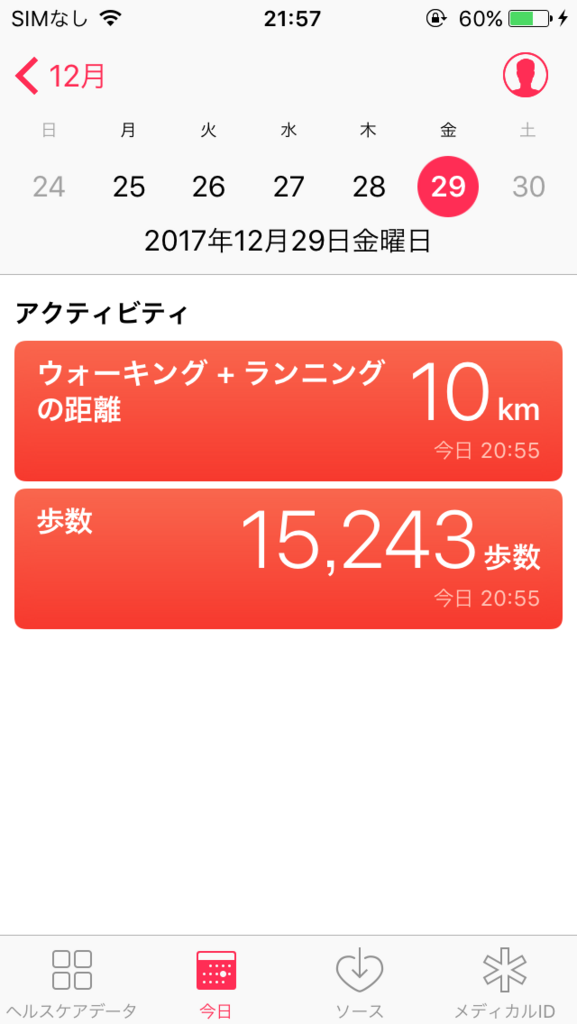 f:id:kusomamiren:20171229215951p:plain