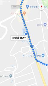 f:id:kusomamiren:20171230220228j:plain