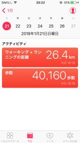f:id:kusomamiren:20180121202820j:plain