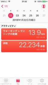 f:id:kusomamiren:20180122213616j:plain