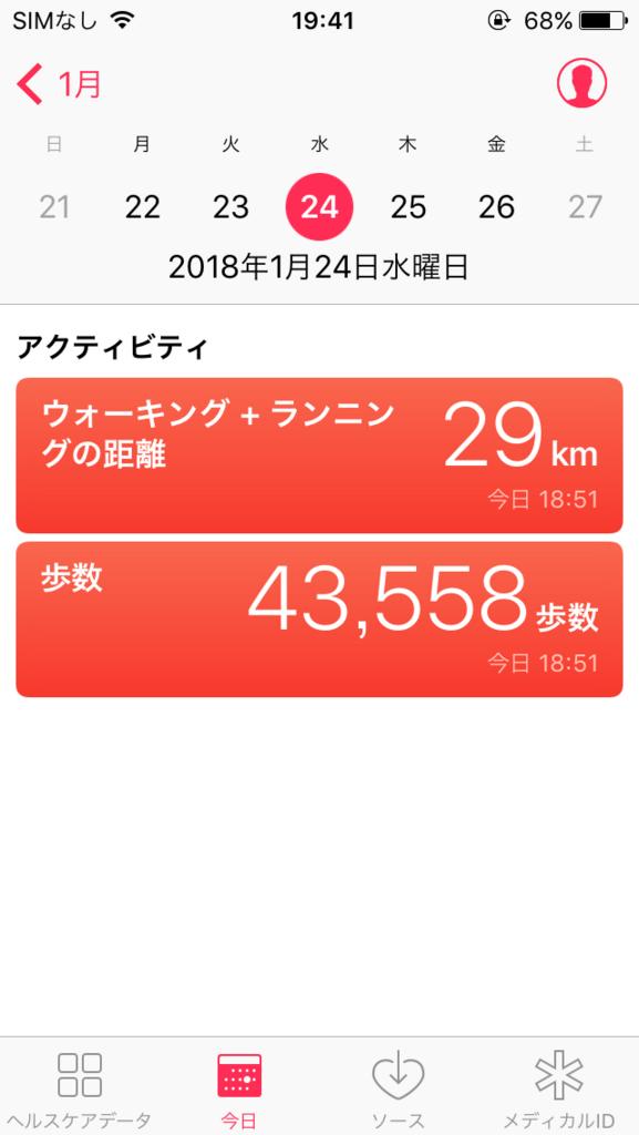 f:id:kusomamiren:20180124205749p:plain
