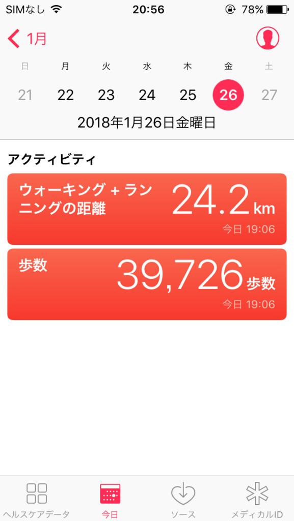 f:id:kusomamiren:20180126210803p:plain
