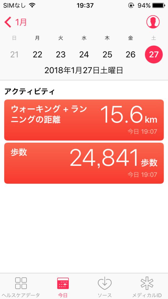 f:id:kusomamiren:20180127193933p:plain