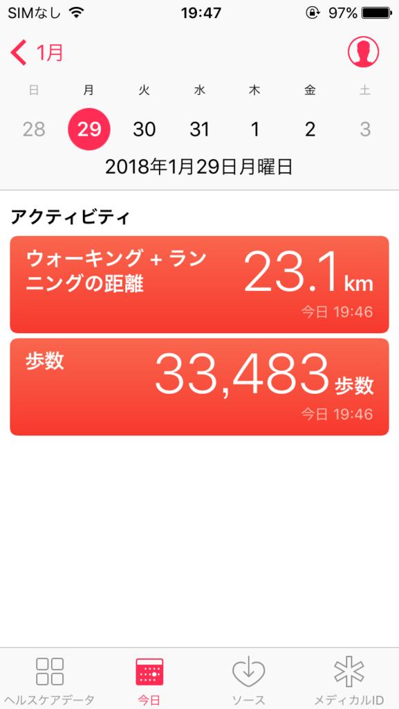 f:id:kusomamiren:20180129194853p:plain