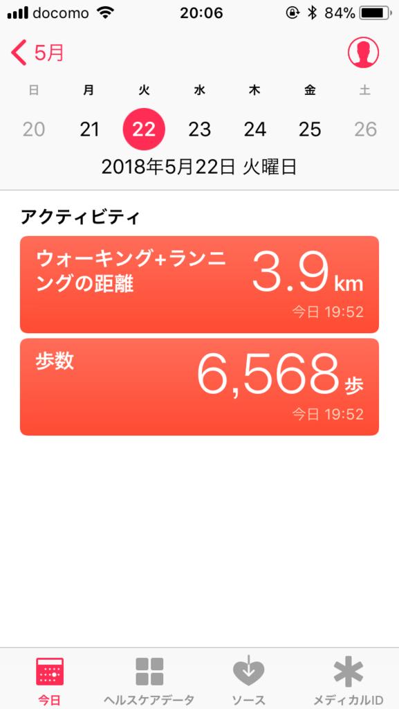 f:id:kusomamiren:20180522200730p:plain