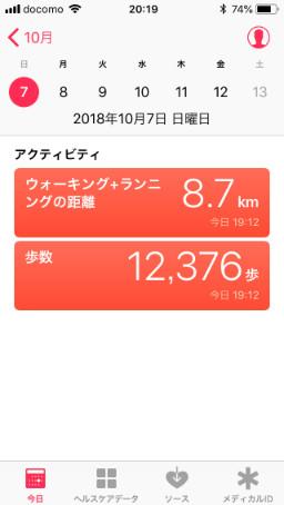 f:id:kusomamiren:20181007202525j:plain