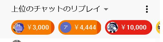 f:id:kusomamiren:20181008084012p:plain