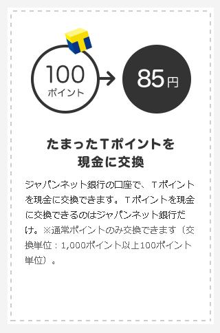 f:id:kusomamiren:20181009165827j:plain