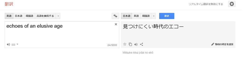 f:id:kusomamiren:20181020155310p:plain