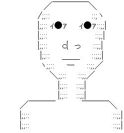 f:id:kusomamiren:20181022132940j:plain