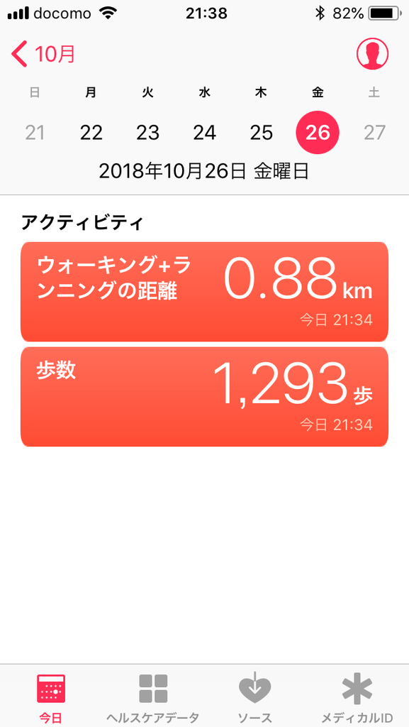 f:id:kusomamiren:20181026214246p:plain
