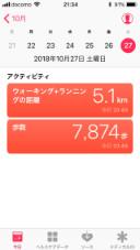 f:id:kusomamiren:20181027213624j:plain