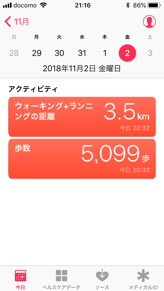 f:id:kusomamiren:20181102211701p:plain