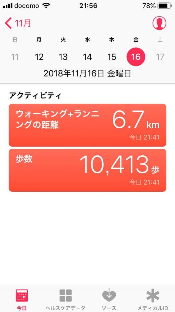 f:id:kusomamiren:20181116215900p:plain